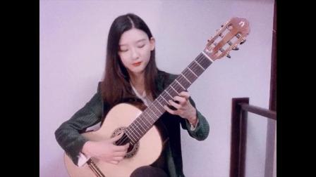 樊菲儿古典吉他演奏——《三套车》