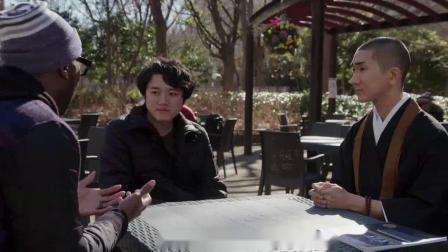 我在粉雄救兵.我们在日本 S01E02截了一段小视频