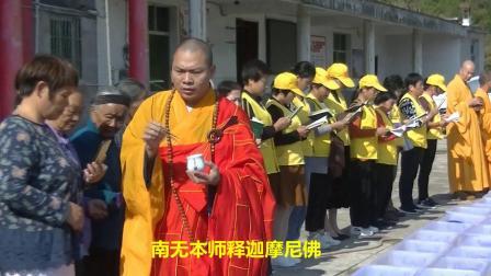 (佛教歌曲)弟子求忏悔(佛教音乐)恰恰是·狮子洞