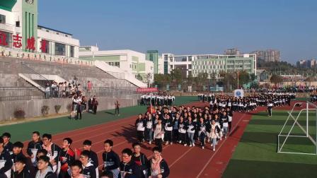 校运会跑操比赛