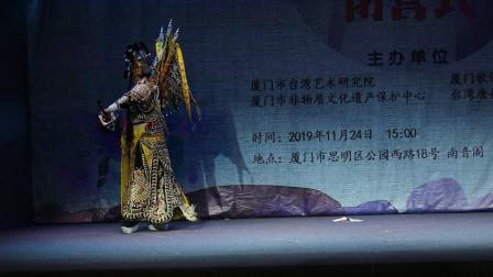 折子戏(潞安州-八大锤)191124