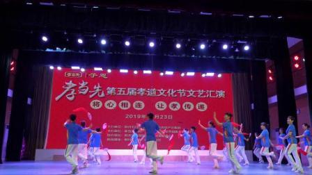 孝当先孝道文化节苏仙柔力球队表演《茉莉花》