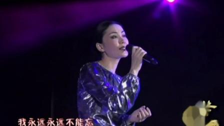 王菲纪念邓丽君60周年演唱会《初恋的地方》以歌声向偶像追思