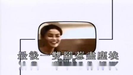 王菲经典歌曲《邮差》蝴蝶扑不过天涯,写的却不是来得太晚