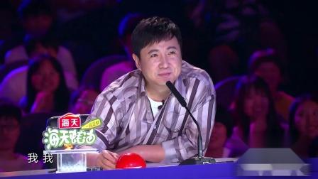 《中国达人秀6》胖女孩身材被人嘲笑 杨幂被感染暖心鼓励