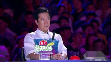 《中国达人秀6》【高能】达人绘画遭三NO 杨幂火眼金睛识人脸