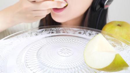 吃东西的声音:小姐姐吃日本香梨,发出馋人的咀嚼声