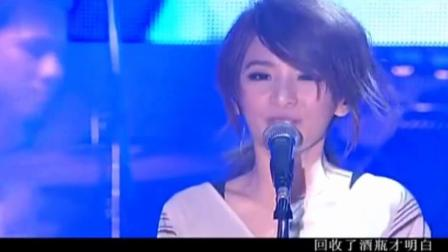 田馥甄《给自己》一个爱唱歌女孩的逐梦纪录,梦想仍在继续