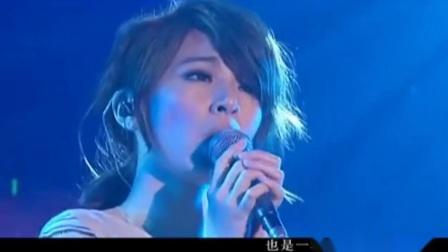 田馥甄《I believe》唱歌不仅唱得有感情,还很有特色
