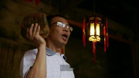 隐秘中国 第1季 预告片