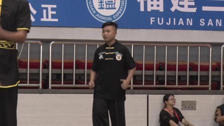 2019l国际南少林五祖拳联谊总会30周年传统武术比赛