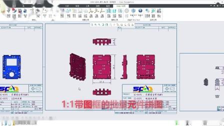 冰盒子一站式出图拼图功能演示