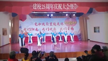 黄山市老年大学民族舞2班《再唱山歌给党听》