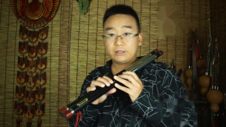 吹响双管巴乌筒音5 口型 手型  方法