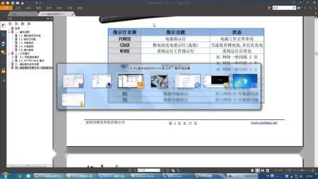 Coolmay顾美科技:CX-4G模块使用视频 IoT工业物联网模块