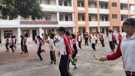 2019-2020第一学期岗美中学初一体育《跳绳训练》岗美中学陈大均