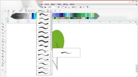 平面设计教程之CDR教程扁平化海报设计