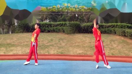 襄阳广场舞健身操第八套第11节《美醉灯笼河》竹子演示