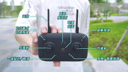 X12操作步骤-02认识遥控器