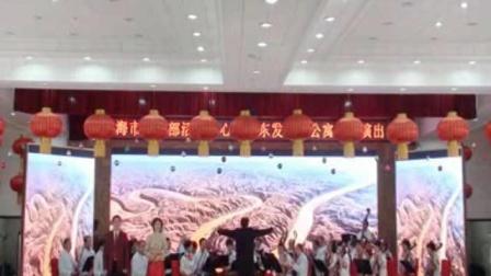京歌 中国脊梁 迟玉珍 冯冸政