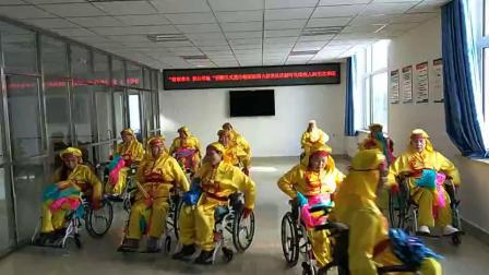 新惠社区阳光艺术团轮椅舞--中国龙中国梦--吴粉子 黄英姬等