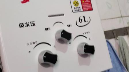 燃气热水器安装视频
