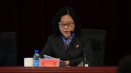 19.11.29细河区妇女第七次代表大会