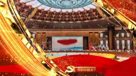 建军党建国庆