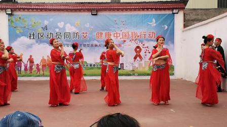 舞蹈《守护》香兰文艺队