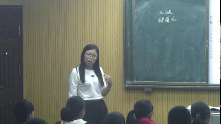 【获奖】部编版八年级语文上册《9 三峡》湖北省-孙老师优质公开课教学视频(配课件教案)