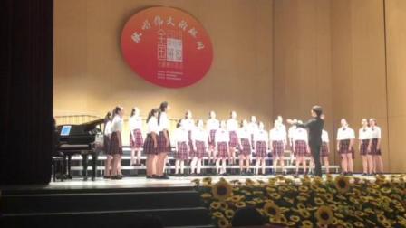 教育部首届班级合唱展演《绽放》南京艺术学院 指挥:许洋