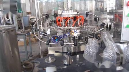 1500毫升水灌装机