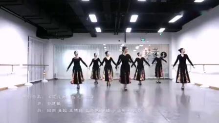 维族舞蹈《花儿为什么这样红》舞者之声原创_