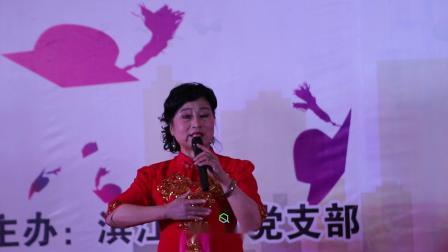 滨江社区成立两周年文艺演出