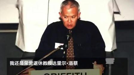 【澳大利亚第一位华裔将军】 曾曾曾祖父曾协助李鸿章打太平军,五岁才知道自己是华人
