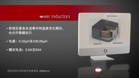 1分钟读懂KEMET METCOM MPX金属复合功率感应器