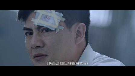 原创音乐微电影《生命的旅程》!首发!催泪感人!自备纸巾!
