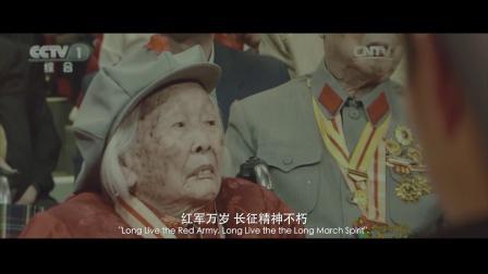 《爱我长城》首支先导预告片!4K长城画面震撼心灵