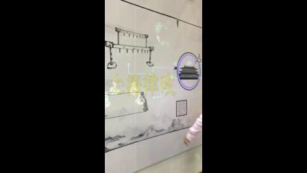 海昏候--石墨互动墙15221974577