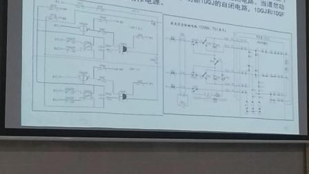 道岔知识讲解(三)