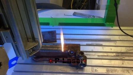 P-Laser 大功率激光清洁,除锈除漆