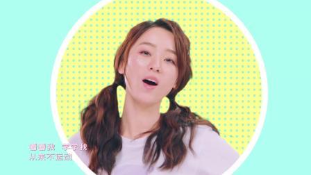网大《横行霸道》宣传曲《河马不运动》MV