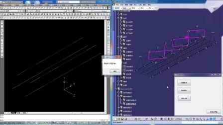 CATIA与CAD相互输出