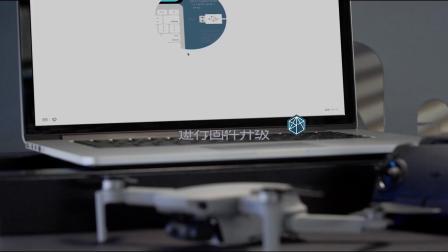 海陆空 - DJI 大疆 Mavic Mini 御mini 无人机 使用教程-固件升级教学