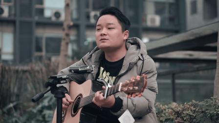 【Kevin出品】吉他弹唱 世间美好与你环环相扣(抚琴)