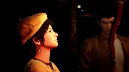 PS4游戏:莎木3 游戏开始的演示视频