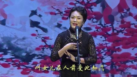 京剧《凤还巢》(演唱:刘亚新、楚 辞)