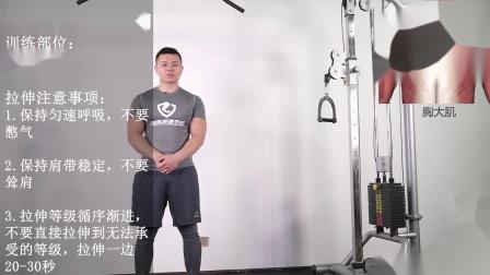 增肌训练胸肌训练-4-2龙门架上斜夹胸-动岚学院