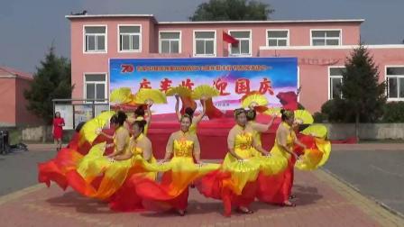 方家镇王家村睦邻阳光舞蹈队《庆丰收  迎国庆》演出