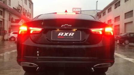 雪佛兰 迈锐宝XL 2.0T AXR 阀门排气